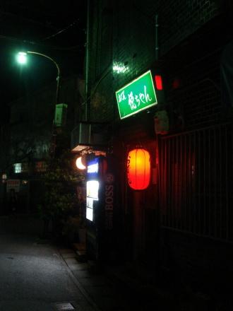 悦ちゃん10