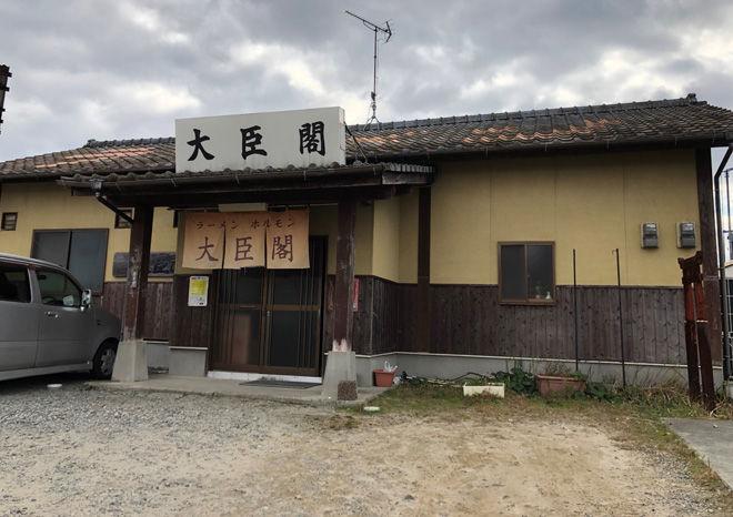 2019_01_02_dai10
