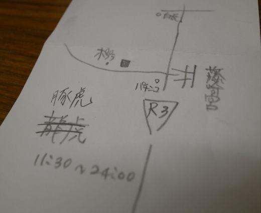 豚虎@坪井50