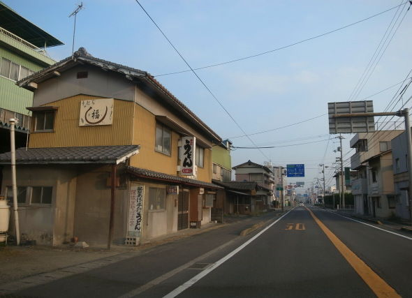 天満製麺所10