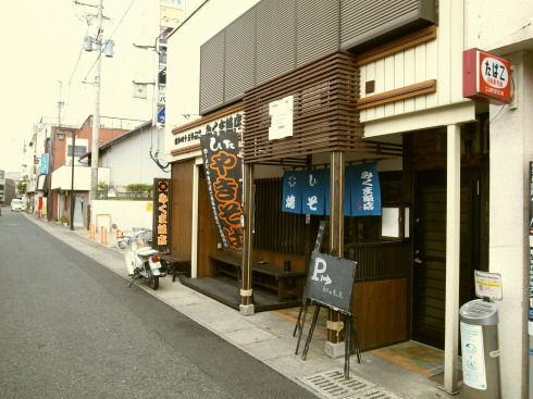 三隈飯店10