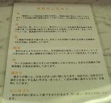 げんき家10