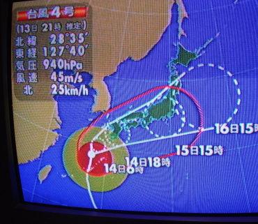 天気予報(20時58分)