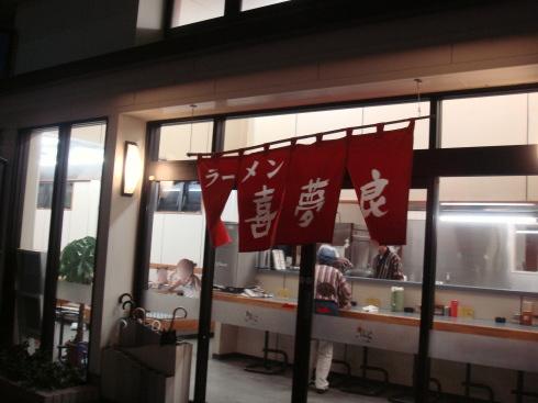 きむら@大淀店10