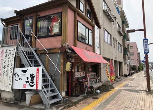 博多麺屋_一連@大江(熊本市中央区)ラーメン、チャーハン鶏からあげ弁当2個