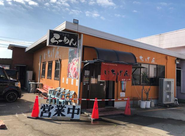 2019_01_14_ichi10