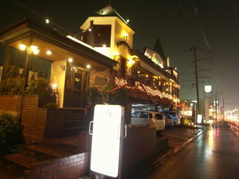 RAM@熊本市15