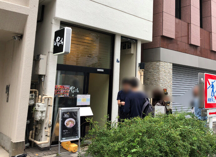 2019_10_14_yama11
