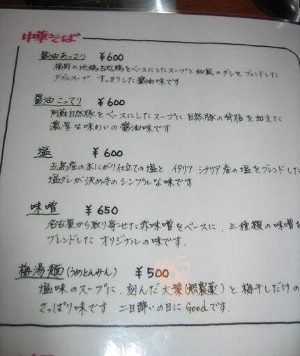 2004_06_27_taka15