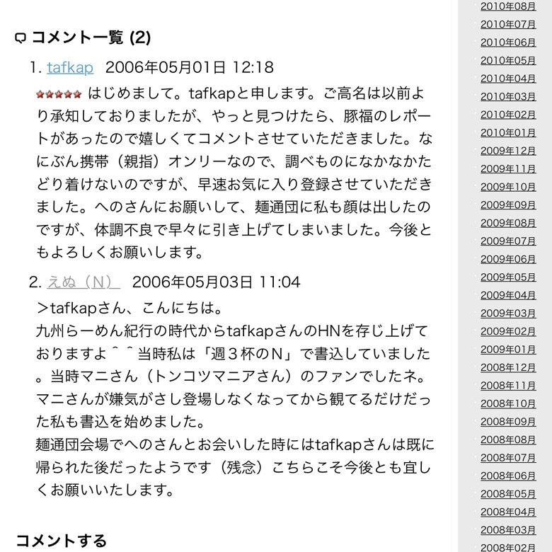 2020_07_12_ta20