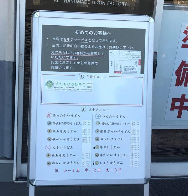 2019_09_14_yoshi16