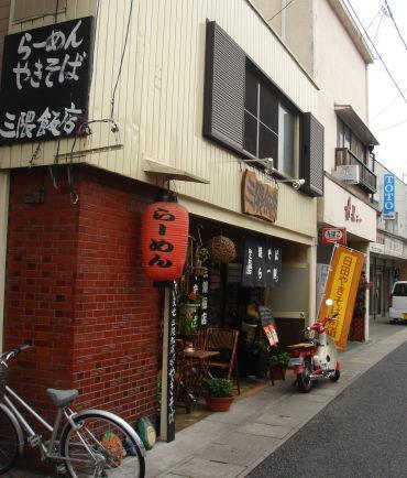 三隈飯店15