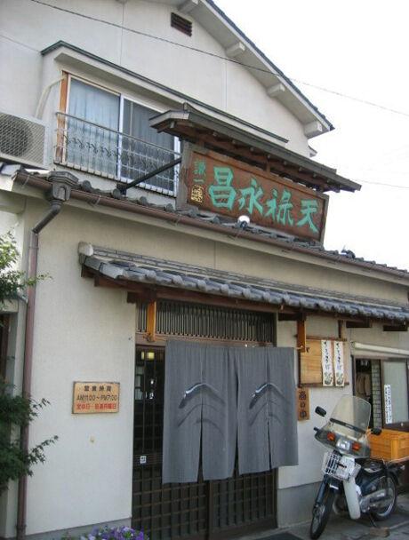 2004_06_11_kenchi10
