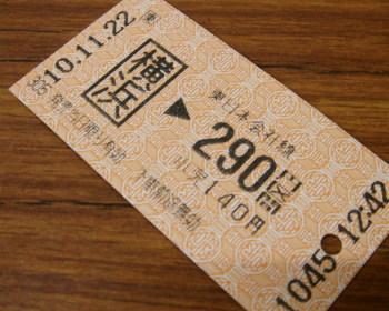 新福菜館20