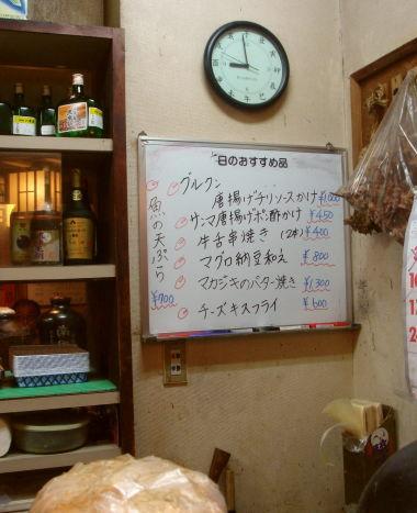 南風(ぱいかじ)@那覇市43