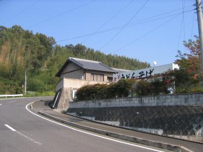岡製麺所14