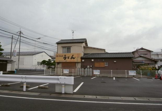 上野製麺所18