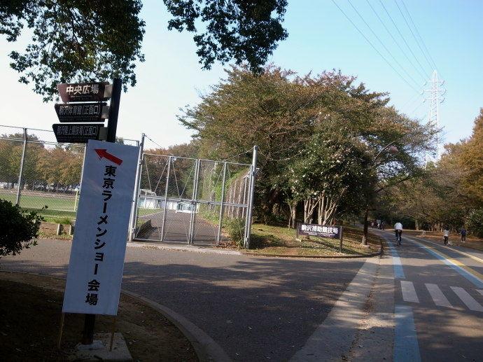 駒沢公園15