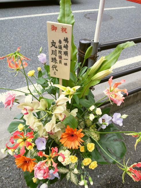 博多新風イベント26