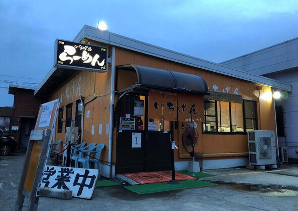 2020_09_19_ichi10