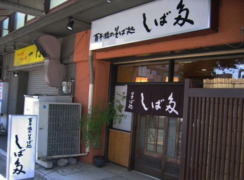 2004_05_23_shibata10