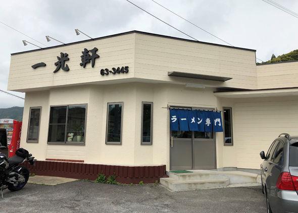 2019_05_01_ikkou10