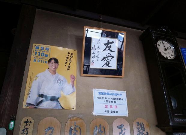 松尾食堂15