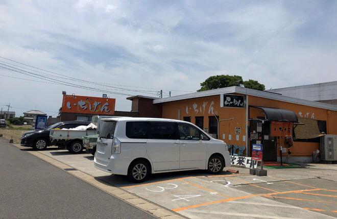 2020_06_20_ichi10