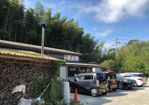 2019_09_15_yamauchi51