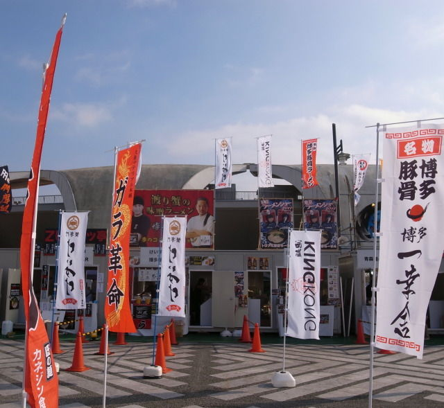東京ラーメンショー17