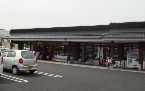 丸食@臼杵市30