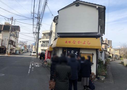 2020_01_17_naka10