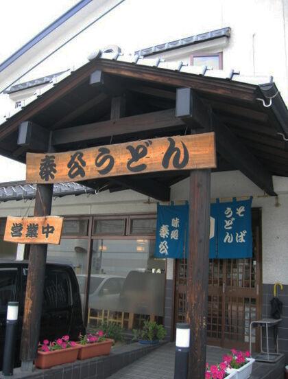 2004_06_10_tai10