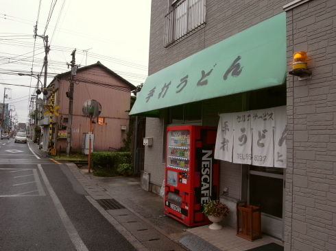 上田製麺所10