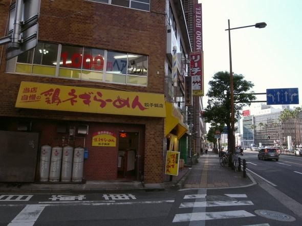 餃子飯店@大分市50