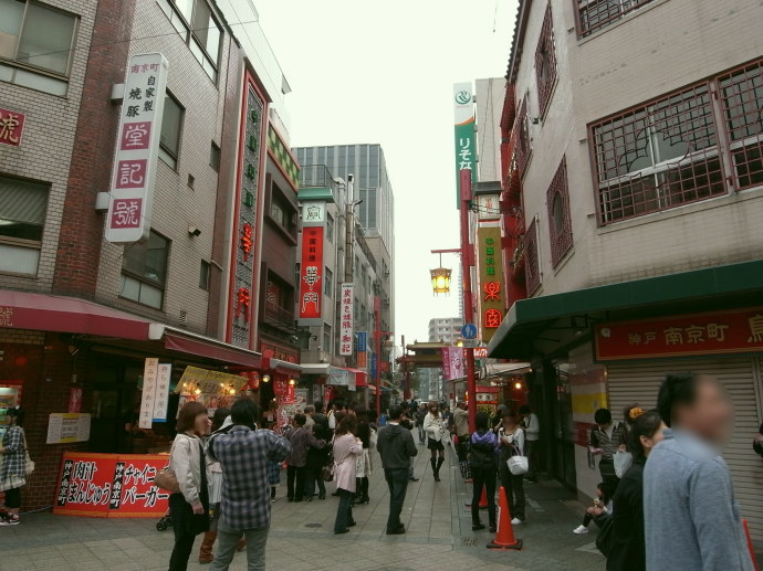 南京町26