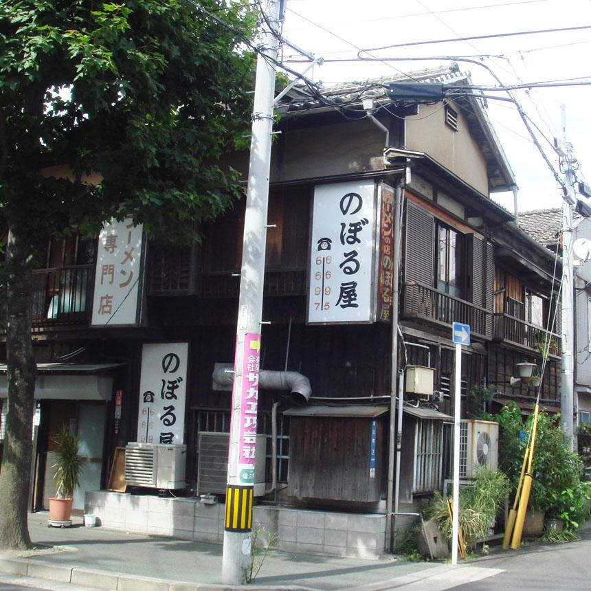 2007_08_11_noboru12