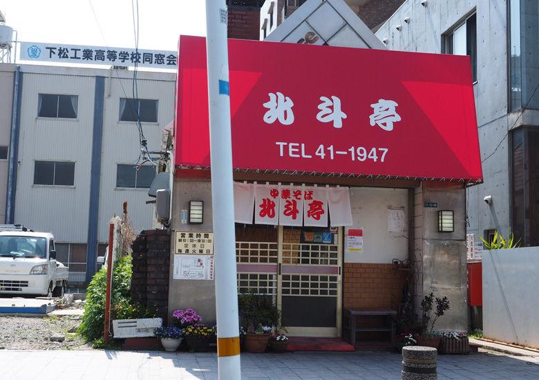2019_04_06_tachi50