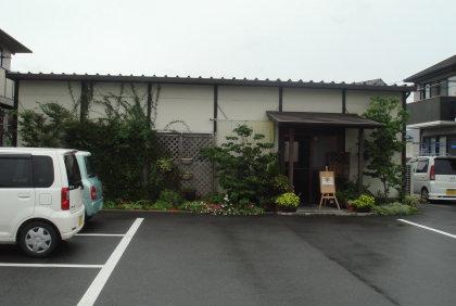 SIRAKAWA10