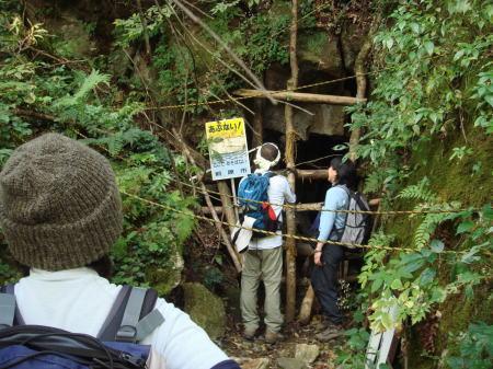 井原山45