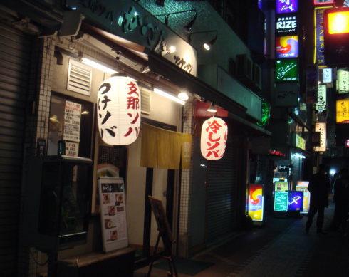 かづ屋@五反田店10