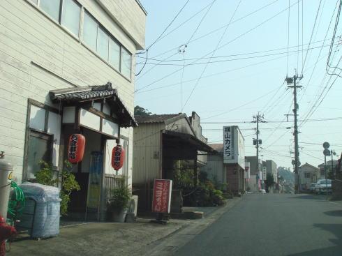 志布志市51