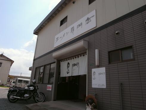 黒門@遠賀町10