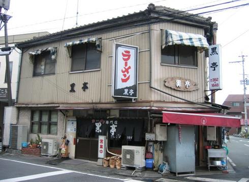 2004_05_30_koku11
