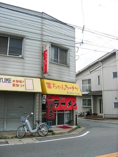 2004_06_27_tomi10