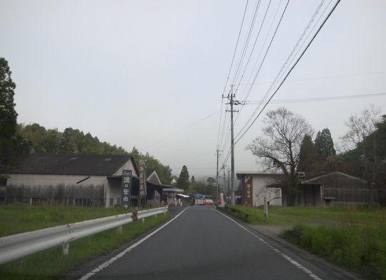 平山温泉10