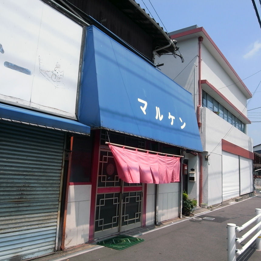 2009_08_22_maru11