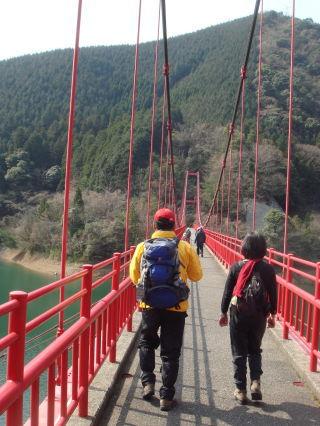 福智山11
