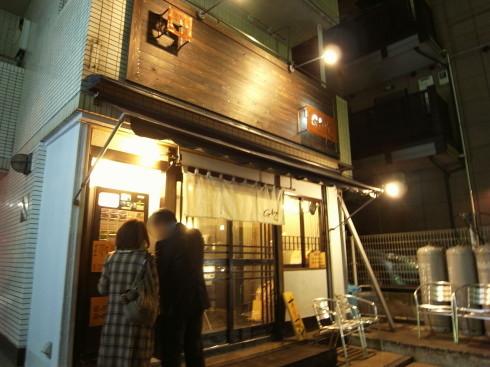 G麺7@上大岡11