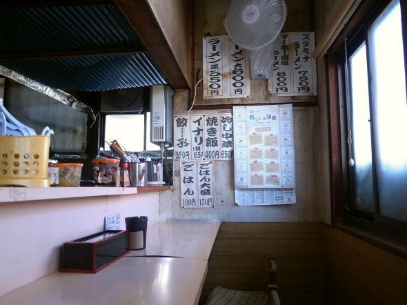 五十嵐食堂15